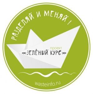 Зеленый курс_лого